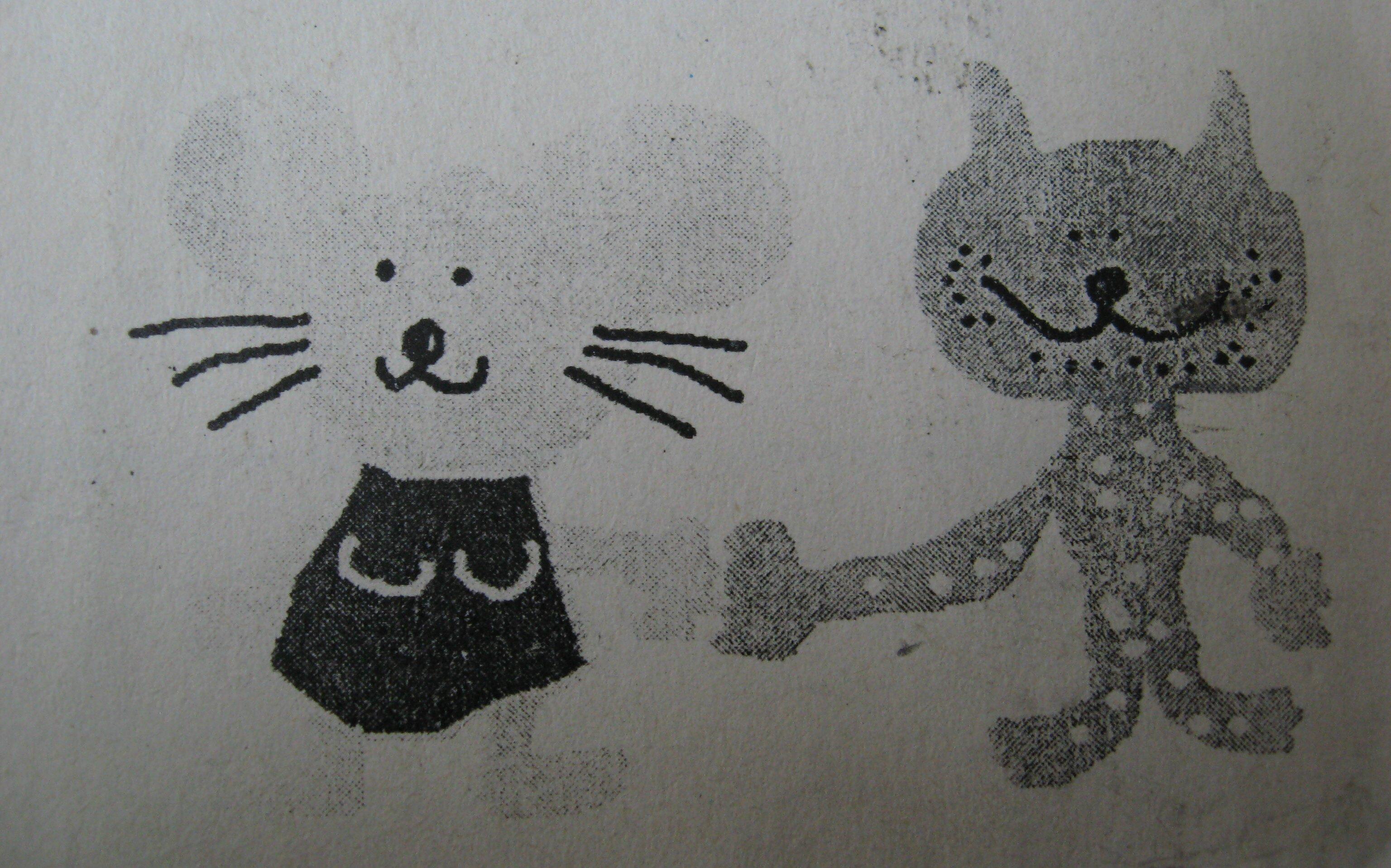 circa 1992 die Putzigen