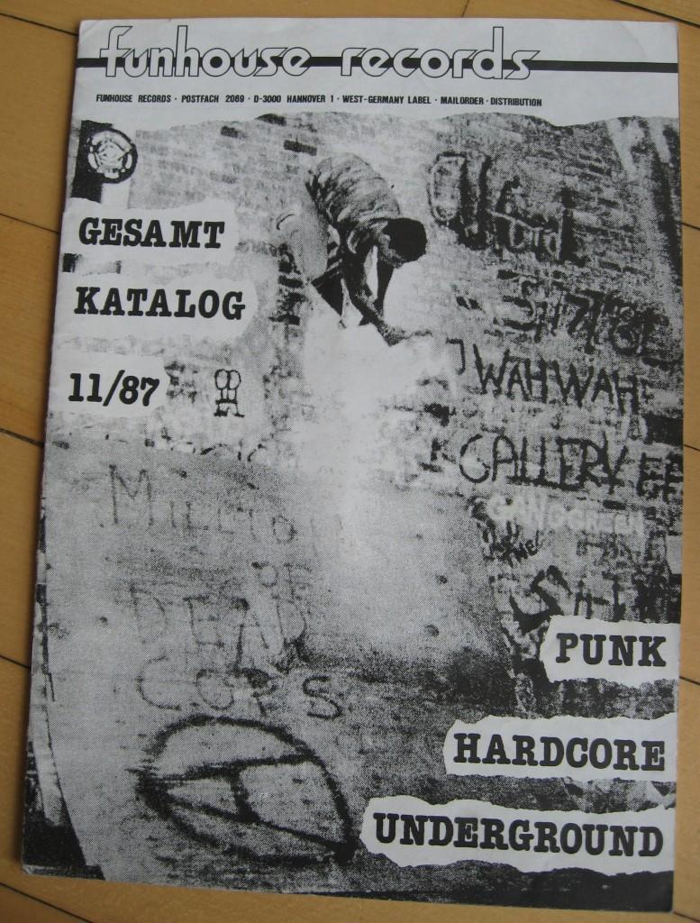funhouse katalog 11 1987 front
