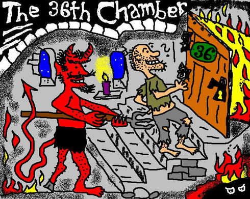 36th_chamber3